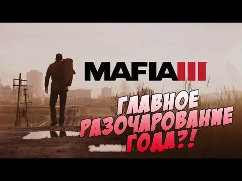 ЗАТО ЗДЕСЬ МОЖНО КОРМИТЬ КРОКОДИЛОВ ТРУПАМИ! ● Mafia 3 [PC, Ultra Settings]