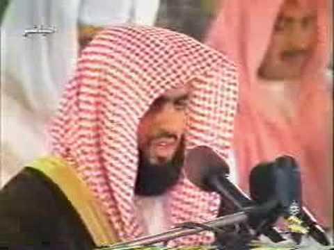 al fatihah recitation by Yassir Al-failekawe from kuwait