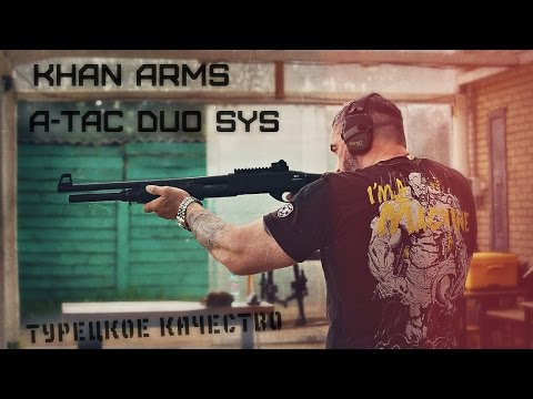 Khan Arms A-Tac Force Duo-SYS. Турецкий помповик с итальянским характером