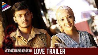 Mehbooba LOVE Trailer | Akash Puri | Neha Shetty | Puri Jagannadh | Charmi | Telugu FilmNagar