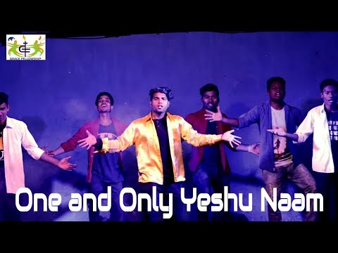 One and Only YESHU Naam |  Dance Performance by Grace Fellowship Youth Team