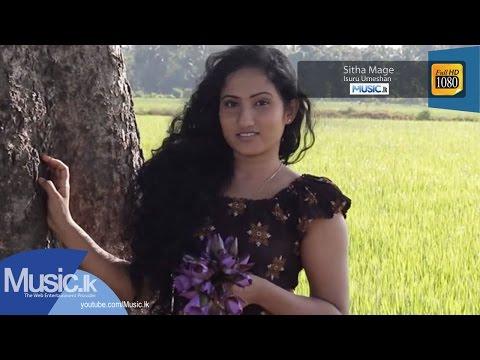 Sitha Mage - Isuru Umeshan