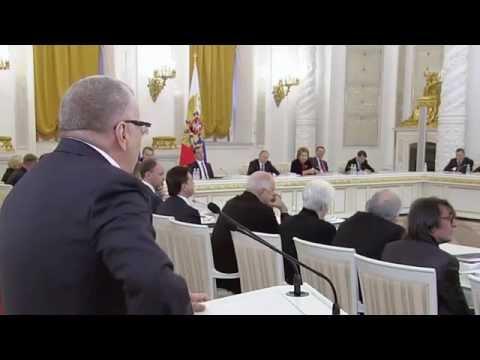 Жириновский опять Рассмешил Путина. Часть 3.)))