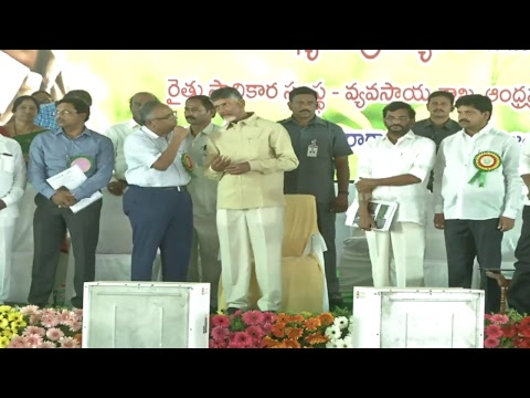 Honorable CM of AP Addressing at ZBNF Farmers Meeting at IGMS, Vijayawada Live