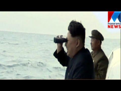 North Korea trailed balestic missile | Manorama News