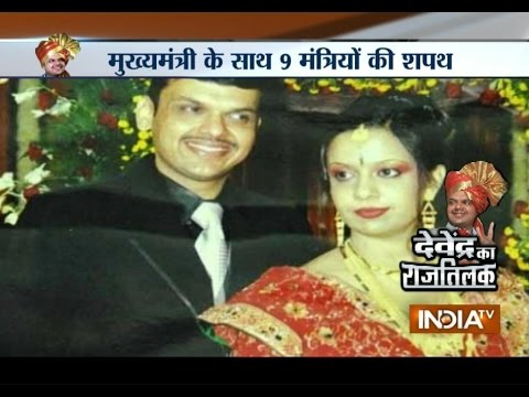 Know the love story of Davendra Fadnavis and his wife Amruta