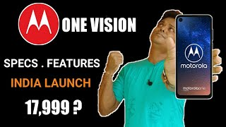 Motorola One Vision India Launch & Price | Moto One Vision Specs, Features Details | Hindi