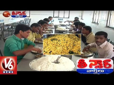 TRS Govt To Introduce Mid Day Meal Scheme For Inter Students | Teenmaar News