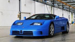 Speciale Bugatti EB110 - Davide Cironi Drive Experience (SUBS)