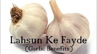 Lahsun Ke Fayde Hindi Me लहसुन के फायदे नुकसान सावधानिया हिंदी में   Garlic Benefits in Hindi