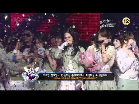 [hd] 080229 Snsd Kissing You + Encore video