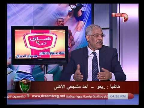 الحوار الكامل لجمال علام رئيس اتحاد الكرة المصرى 2/2