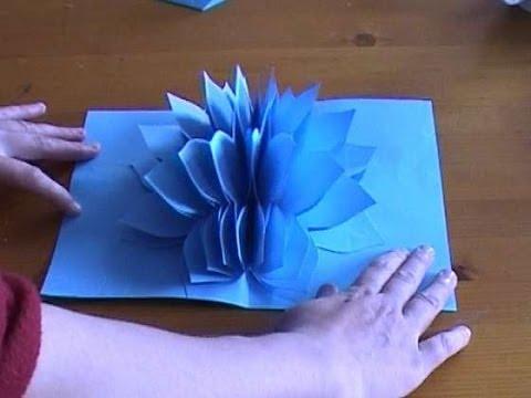 Объёмный подарок из бумаги