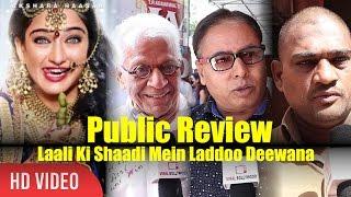 Laali Ki Shaadi Mein Laaddoo Deewana Public Review   Full Review    Akshara Haasan, Gurmeet, Vivaan