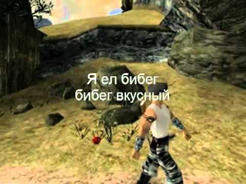 Готика - Терминатор
