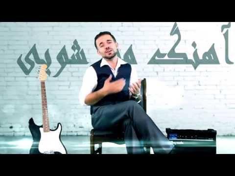 Vahab Amiri - Ishq Yagana OFFICIAL VIDEO HD