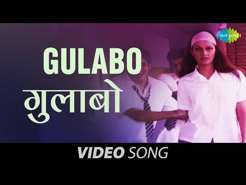 Gulabo | Latest Punjabi Song | Sabar Koti video