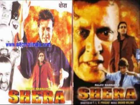 images of Shera Film Song Video Free Downloads