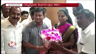 Newly Elected MLAs Meet MP Kavitha And Take Selfies - Hyderabad  - netivaarthalu.com