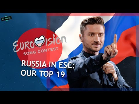 Russia In Eurovision: OUR TOP 19 (2000-2019)