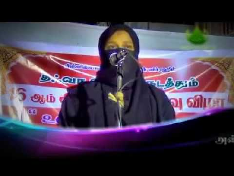 ennai kavarntha valluvam Ennai kavarntha islam is on facebook join facebook to connect with ennai kavarntha islam and others you may know facebook gives people the power to.