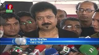 দুপুর ২ টার বাংলাভিশন সংবাদ   BanglaVision News   02:00 PM   22_January_2019