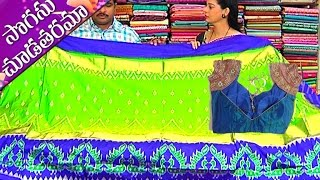 Lightweight kanchipuram soft silk, Gadwal Pattu & Fancy Sarees || Sogasu Chuda Tarama