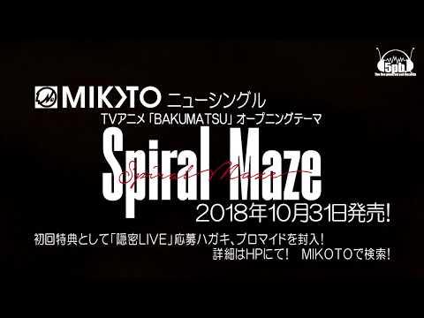 MIKOTO - Spiral Maze PV(30s)