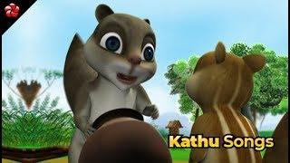 Kathu Songs Volumes 1 ★ Superhit Malayalam Nursery rhymes