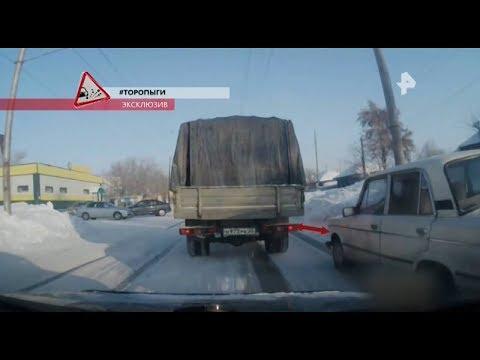 ВОДИТЬ ПО-РУССКИ (720) Запись с канала РенТВ от 26.12.17. Водитель! Соблюдай правила!