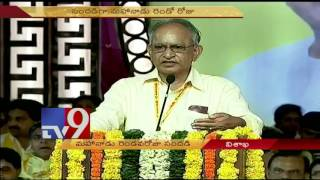 TDP Mahanadu Day 2 : Resolution demands Bharat Ratna for NTR