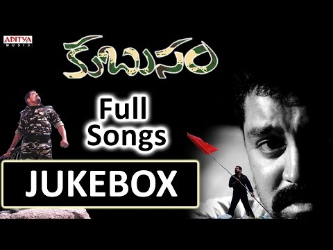 Kubusam Telugu Movie Songs Jukebox || Sri Hari video
