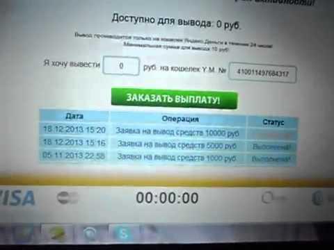 Смотреть бесплатно 10 тыс руб за ответы игра на деньги! Смотреть онлайн ИН