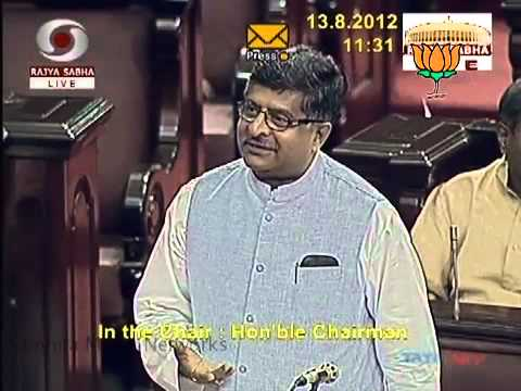 BJP LEADER RAVI SHANKAR PRASAD SPEECH ON HAMID ANSARI