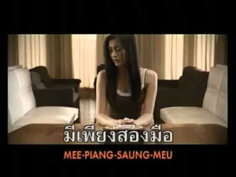 Thai Music Video Song video