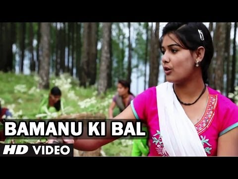 Bamanu Ki Bal Video Song | Khudeni Na Rayee Garhwali Album |...