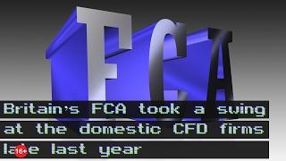 Вторник FCA
