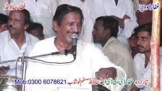 Khush Pia Wasain Sanwala   Talib Hussain Dard Vs Imran Talib   New Katha Mehfil (Full HD)