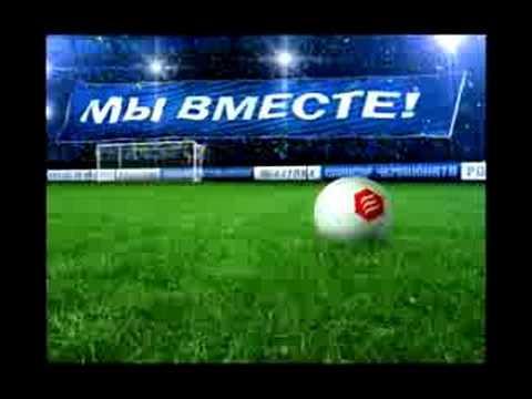 """""""Большой футбол"""" от """"Балтика №3"""""""