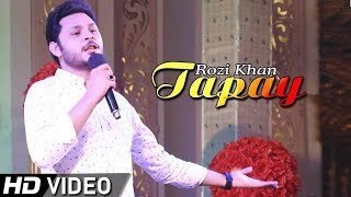 Pashto New Songs 2019 | Rozi Khan Pashto New Tapay Tapaezy 2019 | New Pashto Song 2019 HD