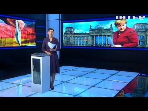 Как зовут президента Германии сейчас, фотографии