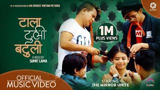 Tala Tuli Batuli - Pushkar Sunuwar | Amrita Limbu | The Mirror Unite | New Nepali Song 2018