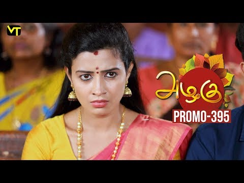 Azhagu Promo 09-03-2019 Sun Tv Serial  Online