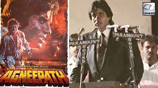 Amitabh Bachchan Apologises To Fans During Agneepath's Premiere | Flashback Video