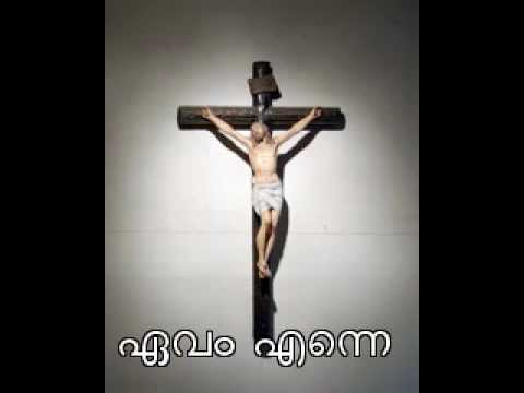 Gagultha Malayil Ninnum Christian Devotional Instrumental Hawaiian Guitar Malayalam video
