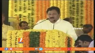 Chinna Rajappa Speech at National Panchayati Raj Day Celebrations | Dwarapudi | iNews