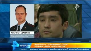 """После призыва Поклонской наказать """"мажоров на Гелендвагене"""" в адрес правоохранителей начались угрозы"""