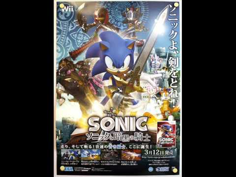 Sonic and the Black Knight Faraway Avalon