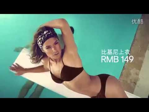 Doutzen Kroes voor H&M Summer 2013 Trailer