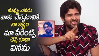 vijay devarakonda about what the f song | vijay devarakonda about piracy | Filmy looks